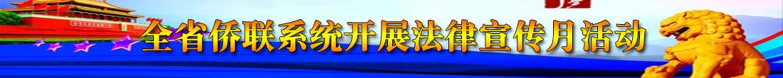 法制宣传月_看图王.jpg